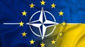 ingreso de Ucrania a la OTAN