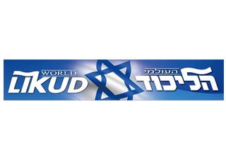Likud Internacional